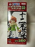 ワンピース ワールド コレクタブル フィギュア vol.32 白ひげ海賊団 ハルタ