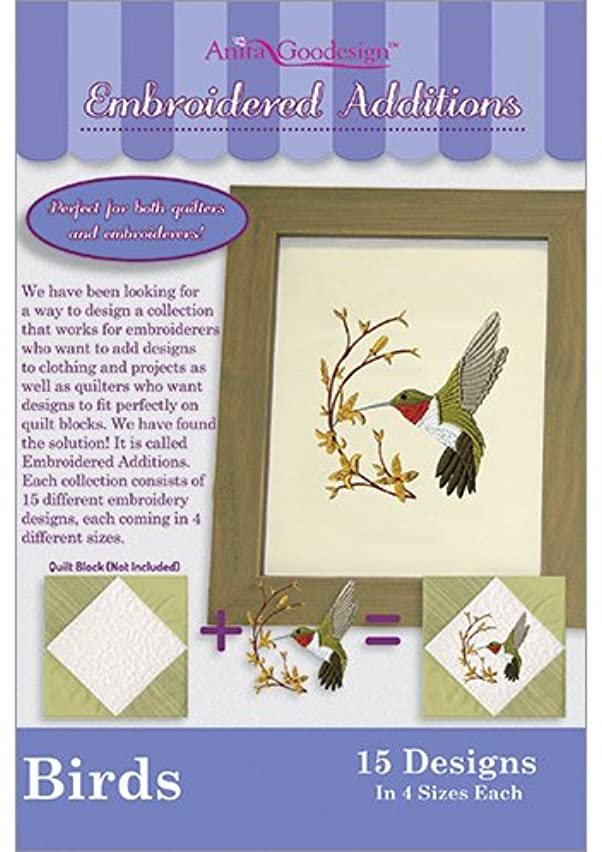 Anita Goodesign Embroidery Additions Birds