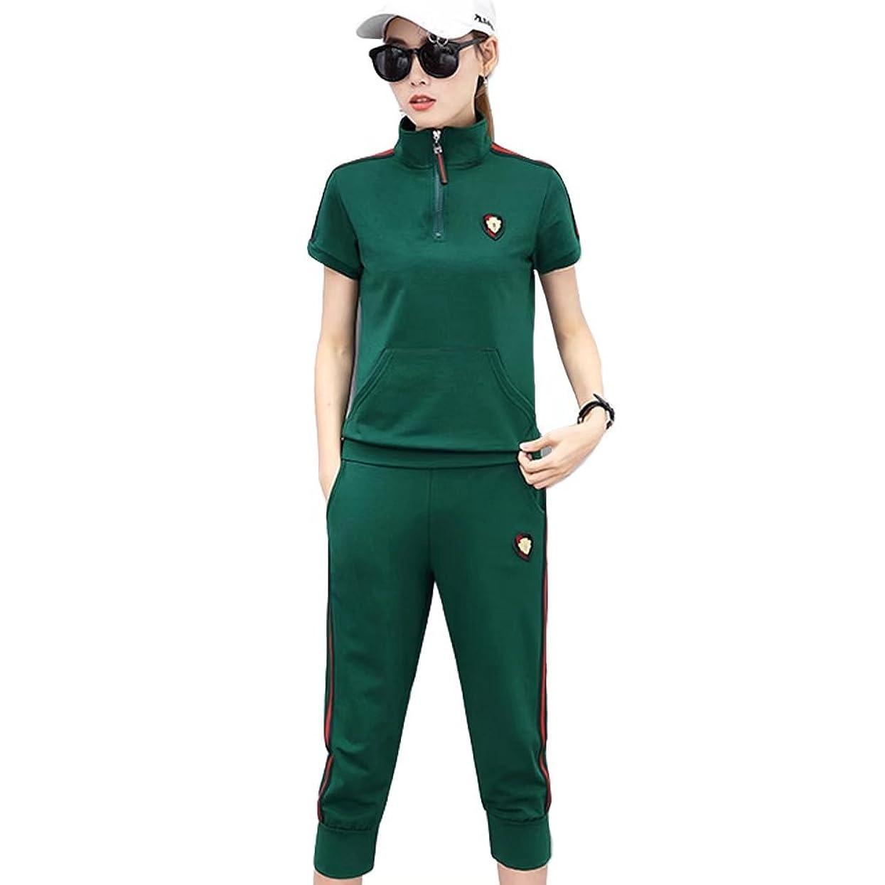 閉塞専門誰も【ユウエ】ジャージ レディース 上下 スポーツウェア ゴルフウェア スウェット ポロシャツ セットアップ 大きいサイズ 014-ayss-9950(M ダークグリーン )