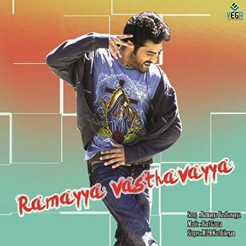 Ramayya Vasthavayya (feat. MLR Karthikeyan, Kibbyboy) [NTR Fans' Tribute]