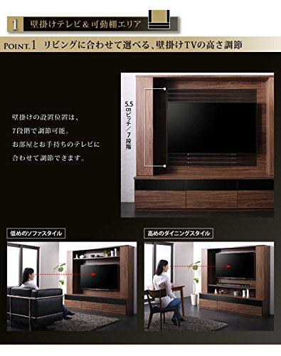 COSPACREATION『壁掛け機能付きハイタイプテレビボードDewey(デューイ)』