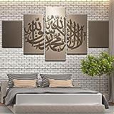 Leinwanddrucke Muslimischen Bibel Poster Islam Allah Der
