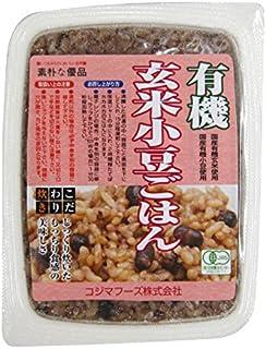 コジマフーズ 有機・小豆玄米ごはん 160g×5個