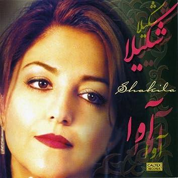 Ava - Persian Music