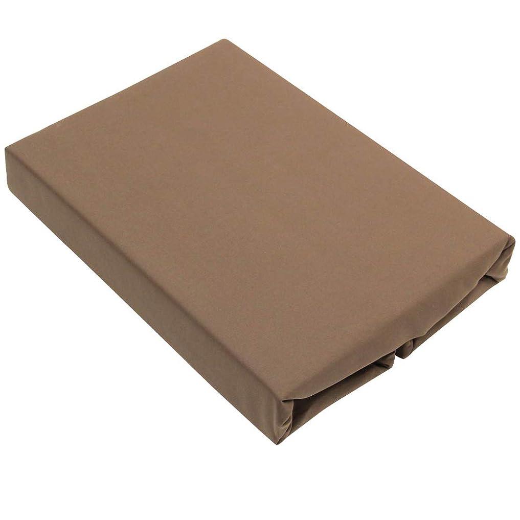 比較的宿題サンダース寝具のドリーム 敷き布団カバー 防ダニ シングルロングサイズ ダニを通さない (ブラウン, シングルロング)