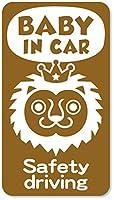 imoninn BABY in car ステッカー 【マグネットタイプ】 No.54 ライオンさん (ゴールドメタリック)