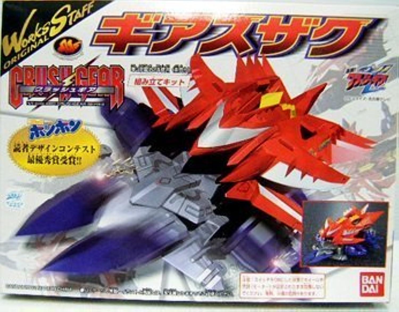 Crush Gear Gear Suzaku (JapanImport)