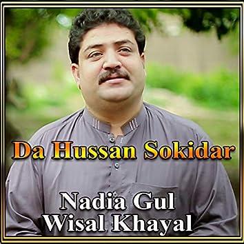 Da Hussan Sokidar