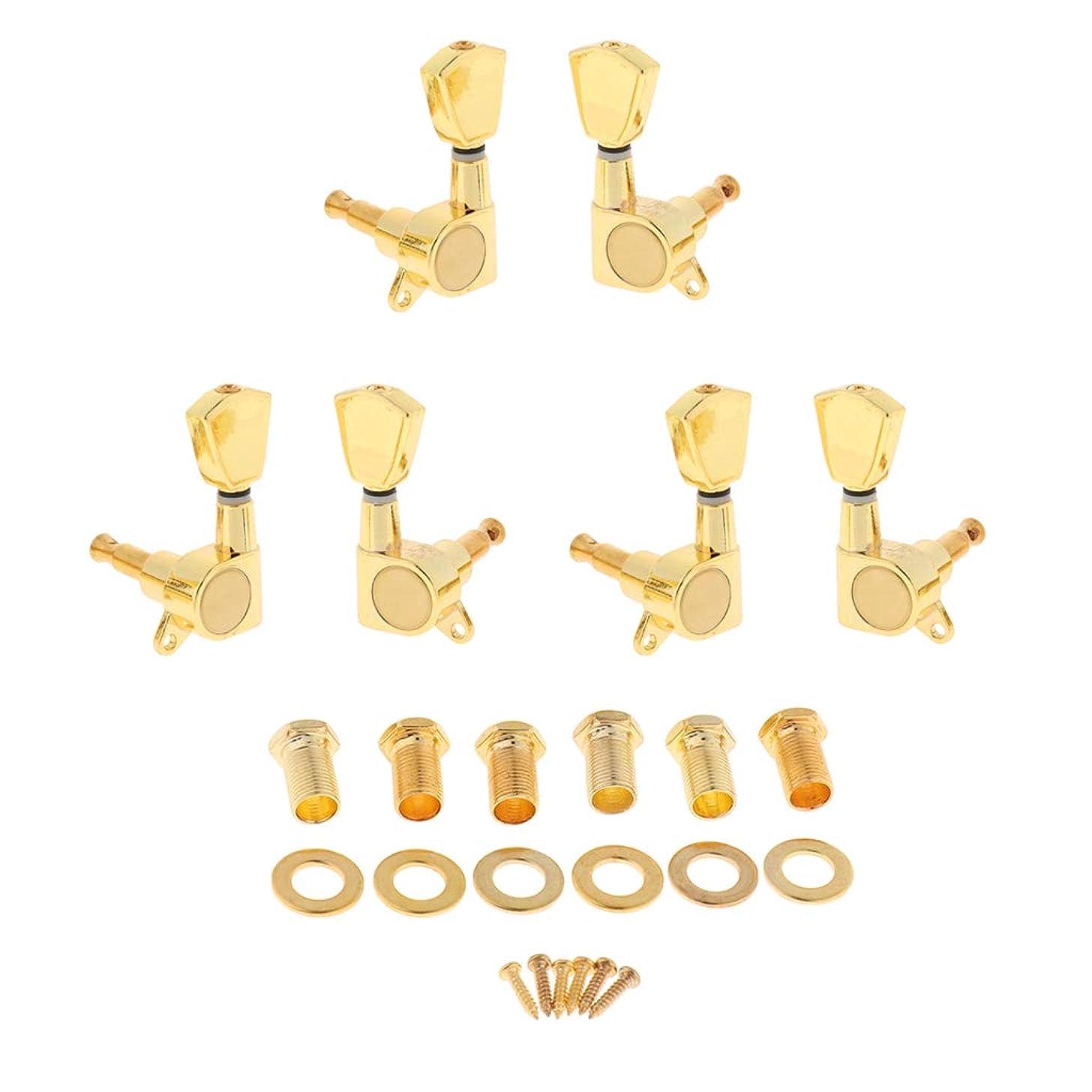 Flameer 1set of 6pcs Golden Guitar Bass Tuner Machine Heads Tuning Pegs