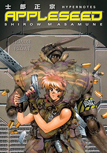 Appleseed: Hypernotes.