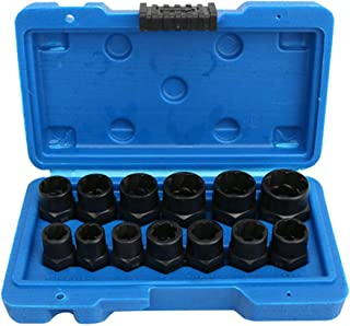 مجموعة مقبس براغي مستخرج صواميل من كول آر سي مكونة من 13 قطعة أدوات إزالة المسامير المطحونة التالفة