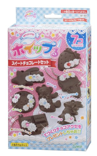 Sweet chocolate set W-48 and Ru whip (japan import)