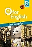 E for English 5e (éd. 2017) - Gu...