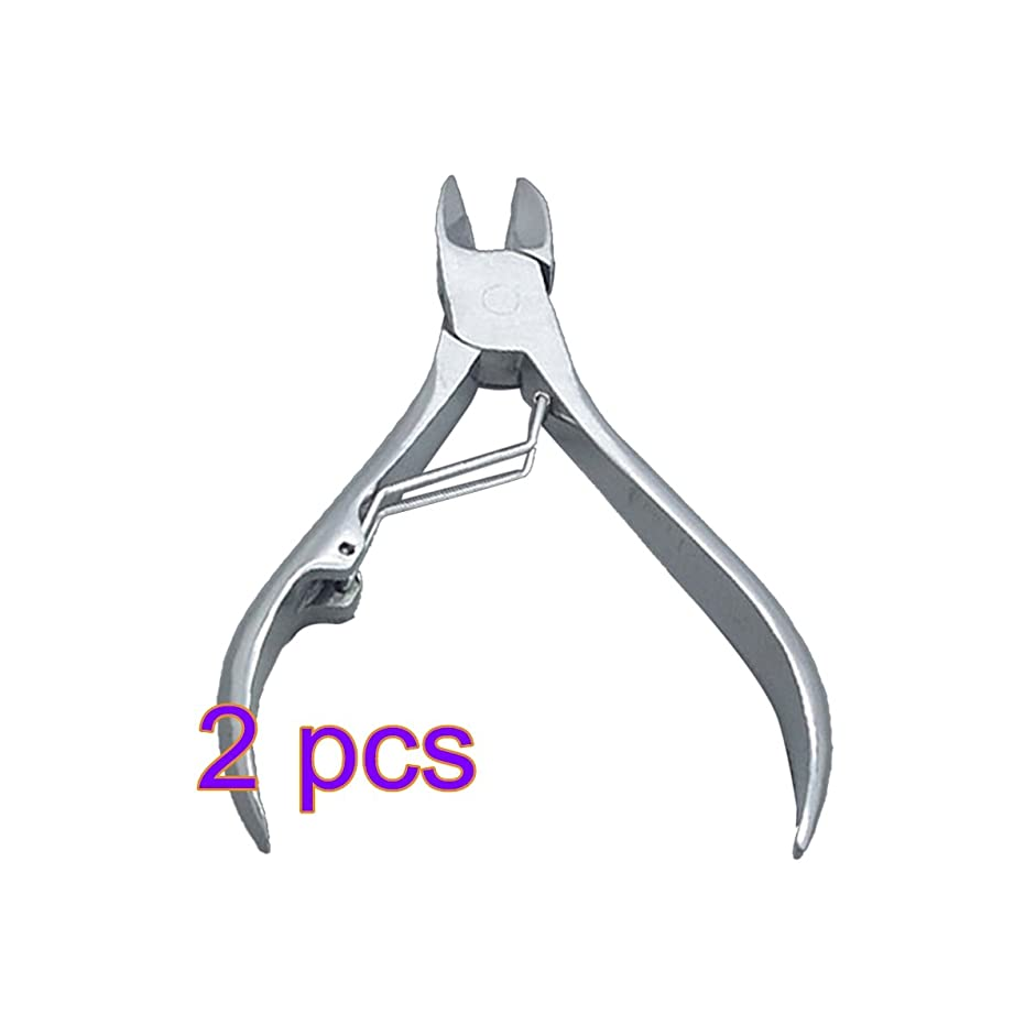 もっと少なく牛ナプキンFirlar 爪切り ニッパー式爪切り&ゾンデセット 厚い爪/陥入爪/巻き爪などに対応可能 (巻き爪、変形爪、爪周囲炎などに最適) ステンレス製 二個入り