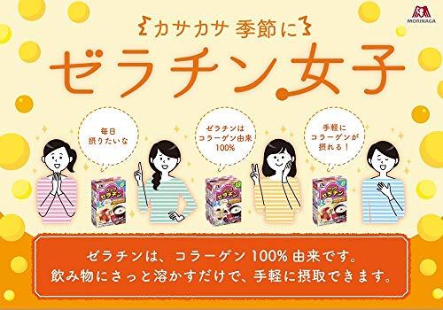 森永製菓(MORINAGA)『クックゼラチン13袋入り×4箱』