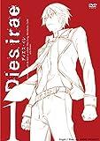 Dies irae DVD vol.1[DVD]