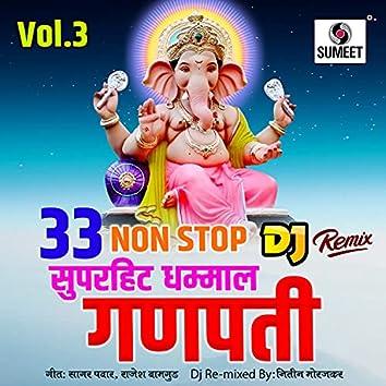 33 Nonstop Superhit Dhamaal Ganpati Bhaktigeet - Dj Remix