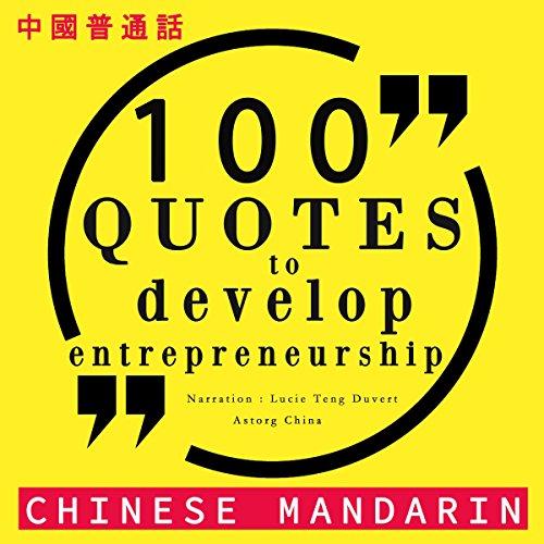 100 quotes to develop entrepreneurship in Chinese Mandarin copertina