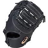 asics(アシックス) 軟式 野球用 グローブ ファースト用(右投げ用) 一般用 NEORIVIVE ネオリバイブ 2019年モデル 3121A230 Tブラック LH(右投げ用)