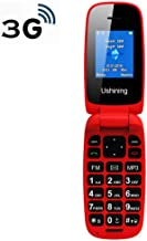 Ushining T-Mobile Flip Phone 3G Big Icon GSM Unlocked Flip Phone Easy to Use Flip Cell Phones Unlocked for AT&T Simple Mobile Straight Talk Lycia(Red)