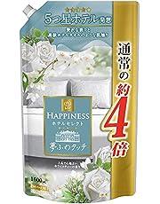 【新】 レノア ハピネス 夢ふわタッチ 5つ星ホテル発想 柔軟剤 上品で心地よいホワイトティーの香り 詰め替え 大容量 1600mL