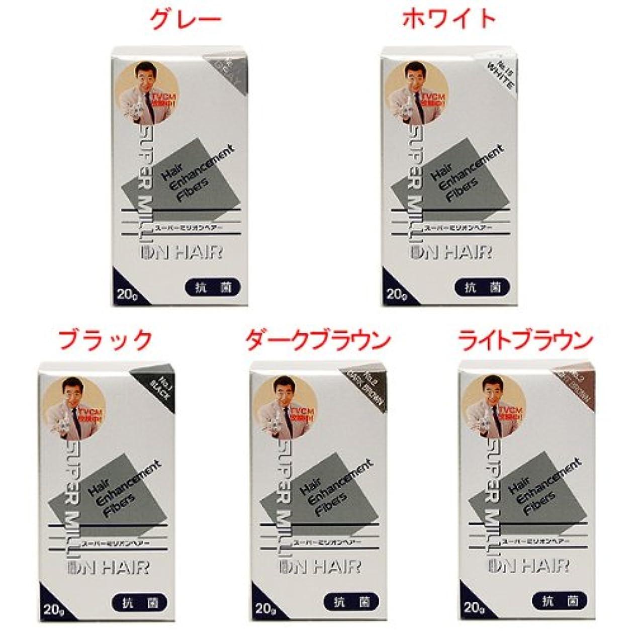 チャームサーバント商標スーパーミリオンこげ茶20G3500 ルアン(株)