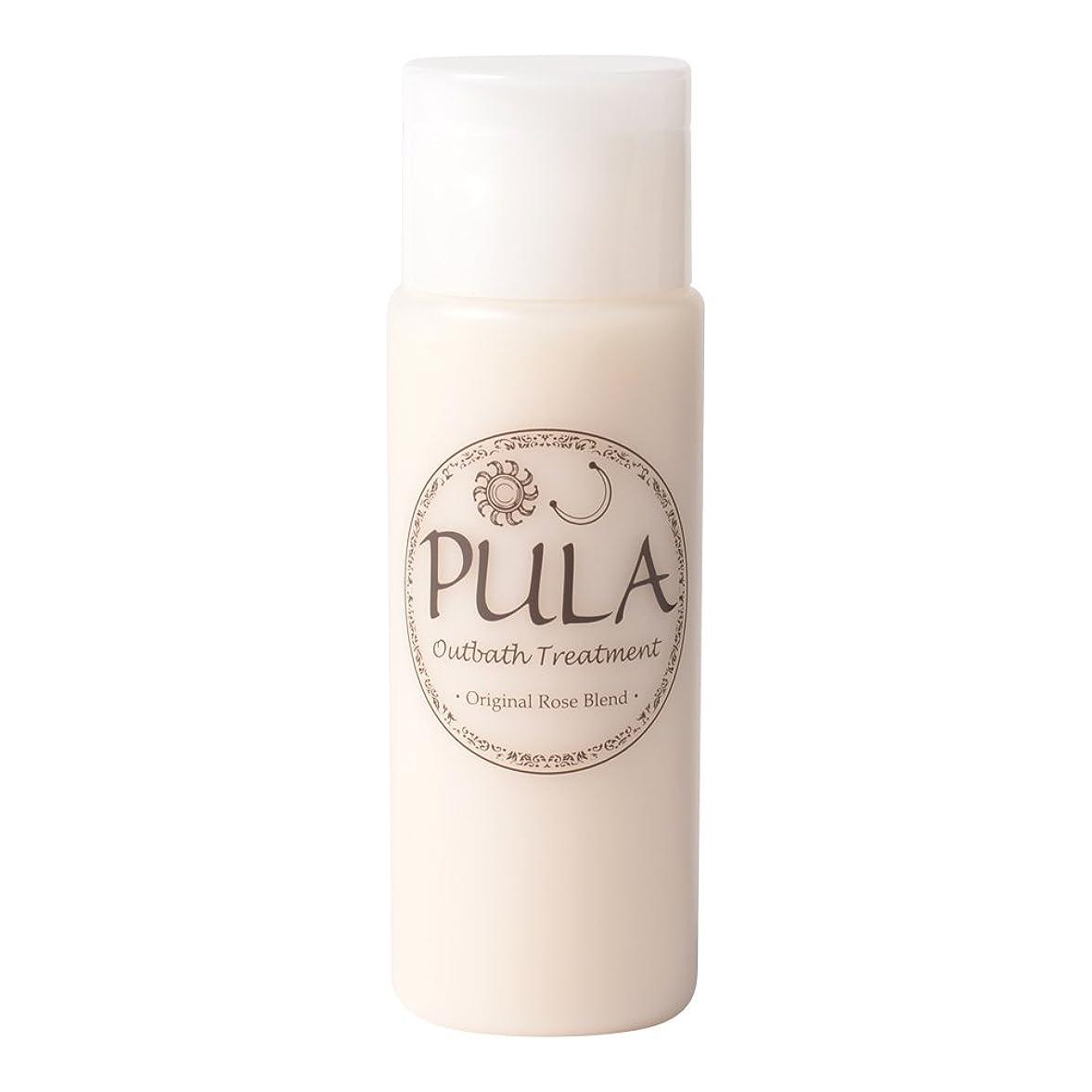 ガウンタバコボタンプーラ アウトバストリートメント 150mL 【ローズの香り】洗い流さないタイプのトリートメント  ヘッドスパ専門店 PULA