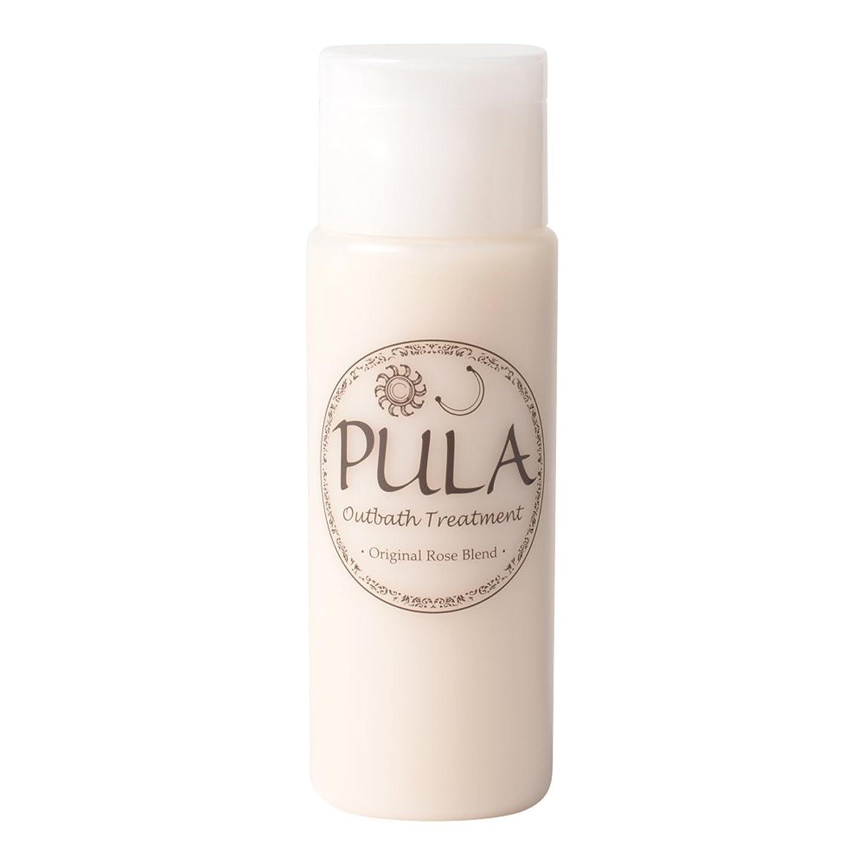 グラフィックエジプト人マートプーラ アウトバストリートメント 150mL 【ローズの香り】洗い流さないタイプのトリートメント  ヘッドスパ専門店 PULA