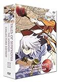 テイルズ オブ シンフォニア THE ANIMATION 第3巻 コレクターズ・エデ...[DVD]