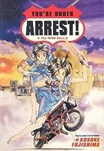 You're Under Arrest!: The Wild Ones by Kosuke Fujishima (1997-11-11)