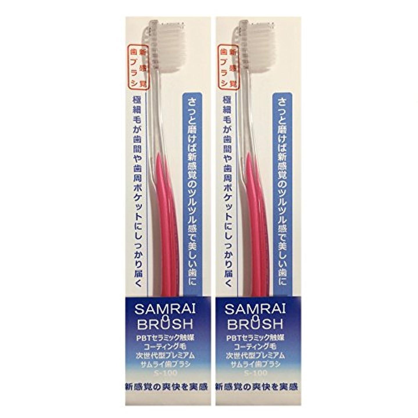 花瓶言うまでもなく酸素サムライ(SAMRAI)歯ブラシふつう ピンク 2本