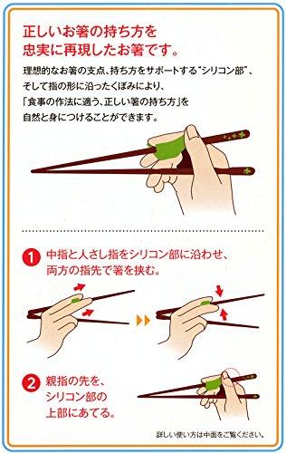 イシダ『ちゃんと箸』
