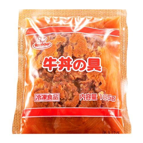 ロイヤルシェフ 牛丼の具 185g【冷凍】【UCCグループの業務用食材 個人購入可】【プロ仕様】