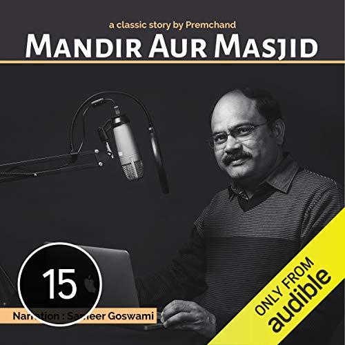 Mandir Aur Masjid cover art