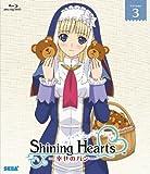 シャイニング・ハーツ~幸せのパン~ Volume.3[Blu-ray/ブルーレイ]