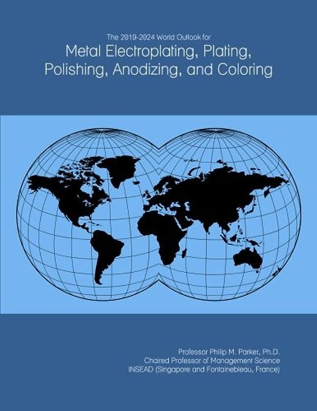線形薬理学ブルームThe 2019-2024 World Outlook for Metal Electroplating, Plating, Polishing, Anodizing, and Coloring