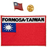 A-ONE Aufnäher mit Taiwan-Flagge & Taiwan-Flagge, zum Aufbügeln, 2 Stück