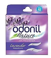 メーカーである Dabur Odonil ラベンダー自然芳香 Air Freshener 50 gm ブロックの着想を得