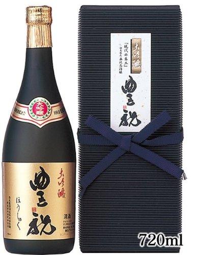 奈良豊澤酒造『大吟醸 豊祝』
