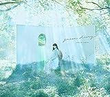 中島愛の5thアルバム「green diary」クロスフェード。BDにライブ映像
