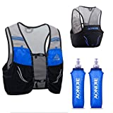 AONIJIE Lovtour Hydration Race Vest,2.5L Running Vest Lightweight Pack with 2 Soft Water Bottles Bladder for Marathoner Running Race Cycling Hiking Camping Biking (Black(L-XL))