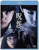 呪怨 ザ・ファイナル[Blu-ray/ブルーレイ]