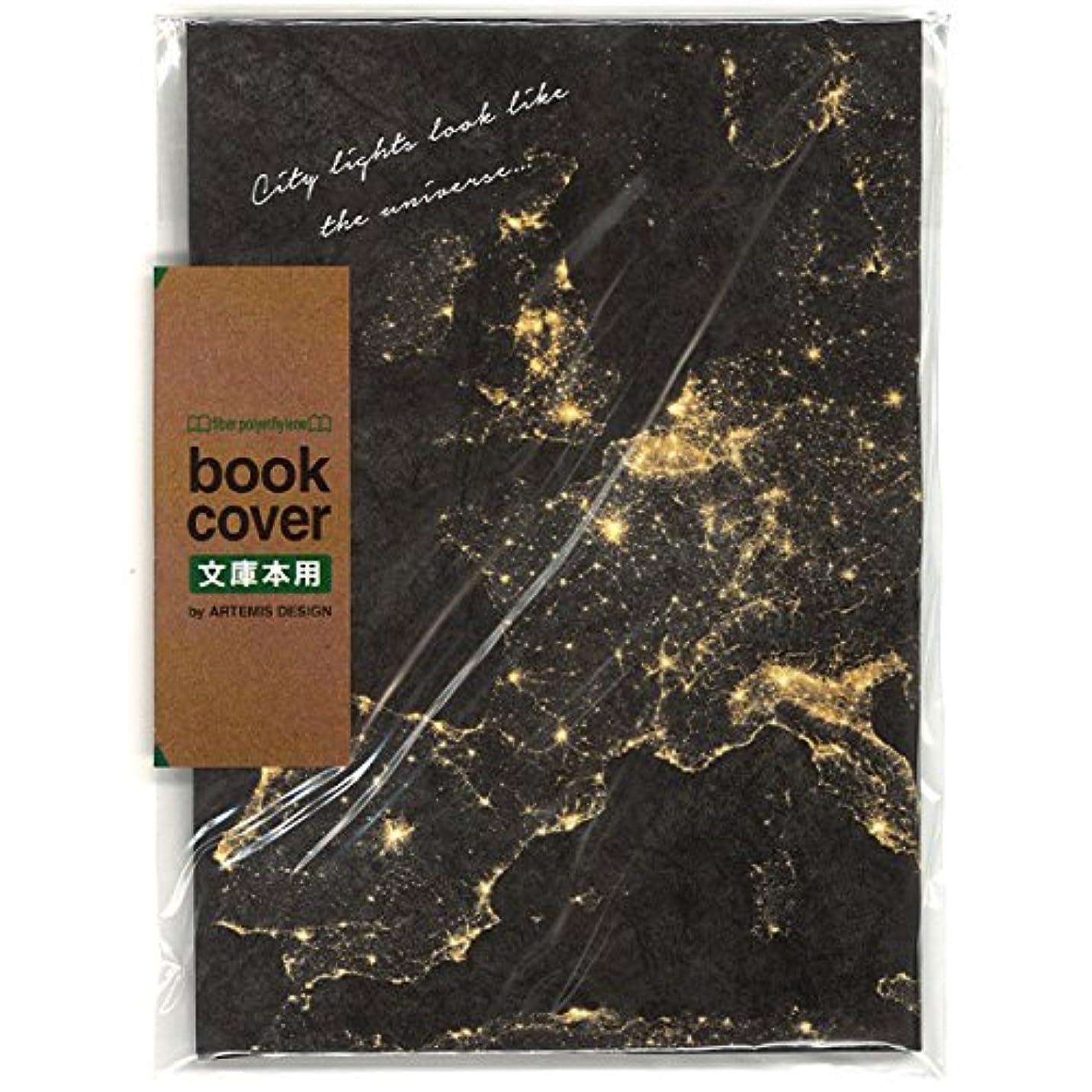 ペナルティ写真を描く冊子ARTEMIS(アーティミス) ファイバーブックカバー 文庫本サイズ 【シティライト】 FBC59
