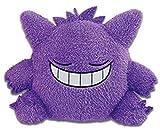 Pocket Monsters Pokemon Gengar Sleeping Ver. Large Banpresto Plush