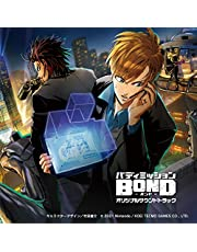 バディミッション BOND オリジナルサウンドトラック (2枚組)