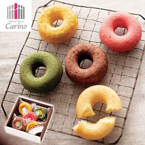 カリーノ カラフル 焼 ドーナツ 5個