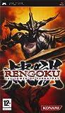 Rengoku: The Power Of Purgatory