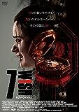 7WISH セブン・ウィッシュ[DVD]