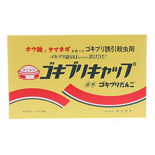 タニサケ ゴキブリキャップ タニサケ ゴキブリキャップ 15個入