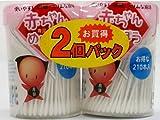 赤ちゃん専用綿棒 お買い得2コパック(210本*2コ)